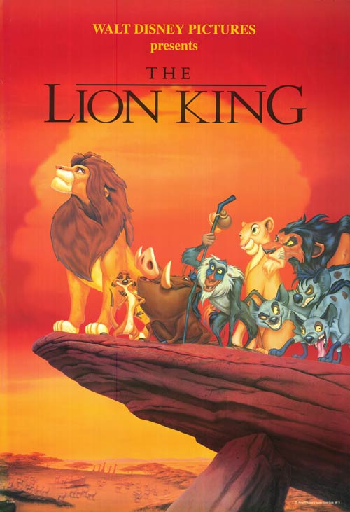 lion king: 3d animation school