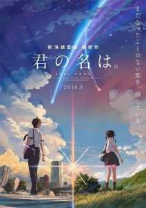 One of the best anime of 2016: Your Name