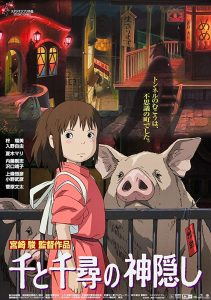 One of the best anime of all time: Spirited Away
