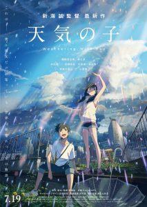 One of the best anime of 2019: Weathering with You