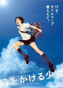 One of the best anime movies: The Girl Who Leapt Through Time