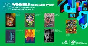 EDUCO Philippines Essay Writing Contest Winners